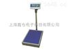 上海电子磅秤,TCS-30kg定量灌装秤,能控制电子阀的电子磅