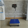 Tcs-带打印电子台秤,300公斤数据打印电子台秤