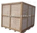封闭包装木箱 临港