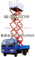 武汉车载式升降平台SJYC壑奇