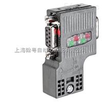 6ES7972-0BB52-0XA0電纜接頭