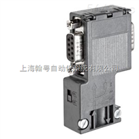 6ES7972-0BB12-0XA0总线插头