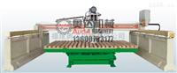 切石机|红外线切石机|桥式切石机|红外线导柱切石机|红外线滑板切石机