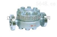HR69H-160V|HR69H-100V高温高压圆盘式疏水阀