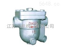 CS11H-16C|CS11H-25C自动自由浮球式蒸汽疏水阀