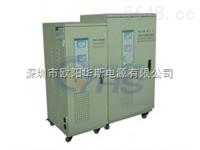 6KW稳压电源/6000VA/稳压电源6000W稳压电源