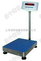 青海自动控制阀门电子台磅,机械式台称厂家销售