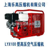 迷你型呼吸高壓空氣壓縮機