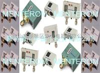 机械式压力开关、机械可调压力控制器、机械压力继电器