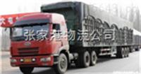 张家港物流公司,至全国各地大件运输,货物运输
