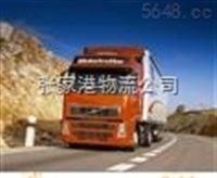 张家港货运公司,张家港物流公司