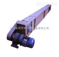 MSR耐高温埋刮板输送机及304不锈钢埋刮板输送机