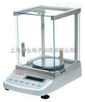 西特BL-200F电子天平,多功能实验天平