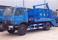 【河南鄭州】垃圾車|擺臂式垃圾車|東風擺臂式垃圾車