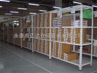 供應永康億達倉儲設備輕型倉儲貨架