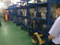 上海货架/上海模具货架