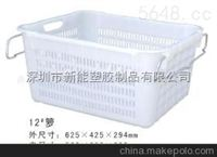 廣東省600*400*315果蔬專用籮筐 產品自重量在3KG