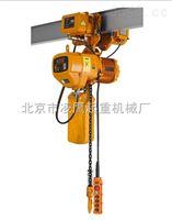 运行式环链电动葫芦|北京凌鹰KOIO型电动葫芦