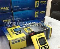 低功耗易标定硫化氢检测仪