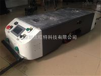 300kg潜入式超低型无人搬运车AGV