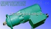 【大量报价】SPITZNAS柱塞泵