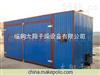 集装箱式木材干燥设备